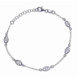Bracelet argent rhodié 2,7g - formes filigranés - 17+3cm