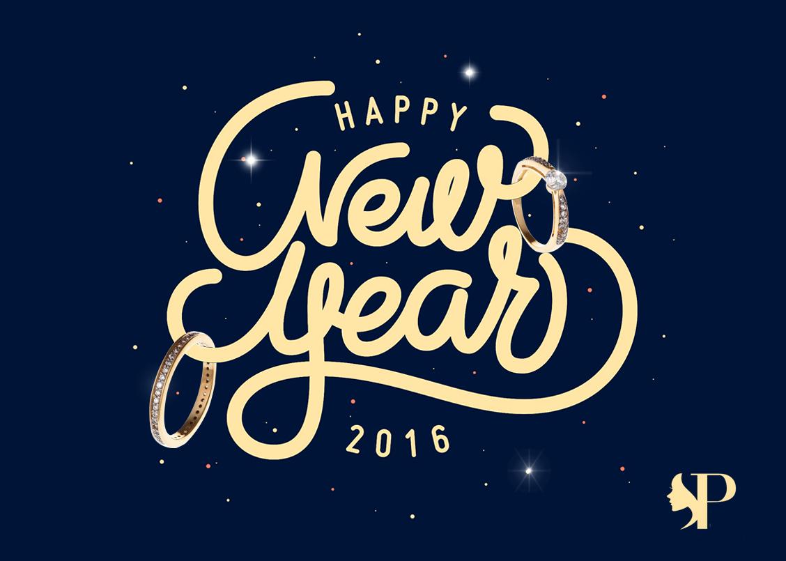 Bonne année 2016 !